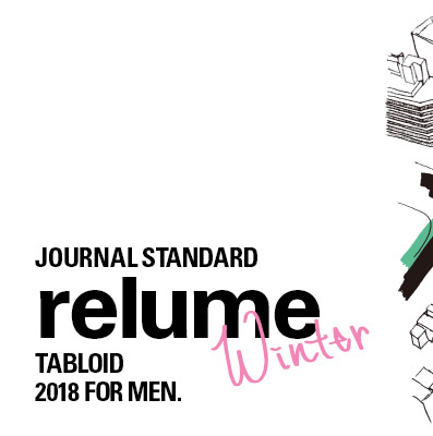 【WINTER TABLOID 2018 FOR MEN WELCOME PES&in-d】へ行ってきた話