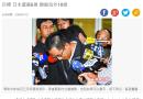 陳致中 黃睿靚 認罪 自爆母親吳淑珍日本還藏6億 願繳海外18億