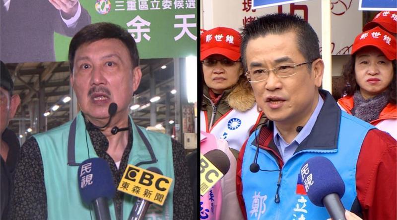 鄭世維 Twitter: 最新民調》新北三重補選鄭世維領先余天 但雙方差距很小