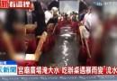(影)台南宮廟廣場淹大水 吃辦桌遇暴雨變「流水席」!