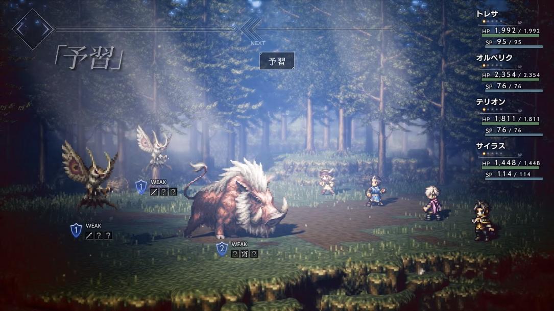 Octopath Traveler arrive sur Xbox et dans le Game Pass