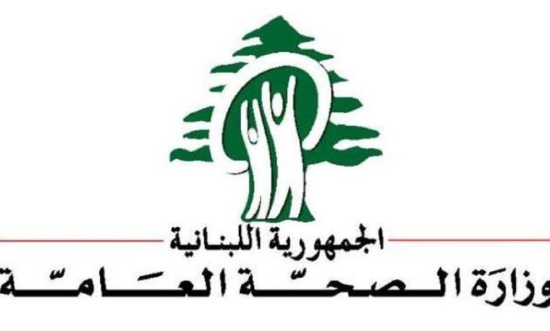 تسجيل لقاح كورونا لبنان