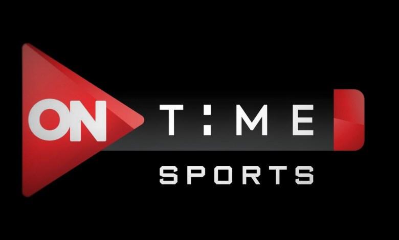 تردد قناة أون تايم سبورت ٢ الجديد
