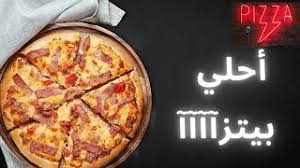 احدث عروض بيتزا هت جدة 2021