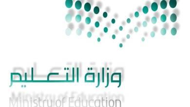 كم راتب المدرس في السعودية