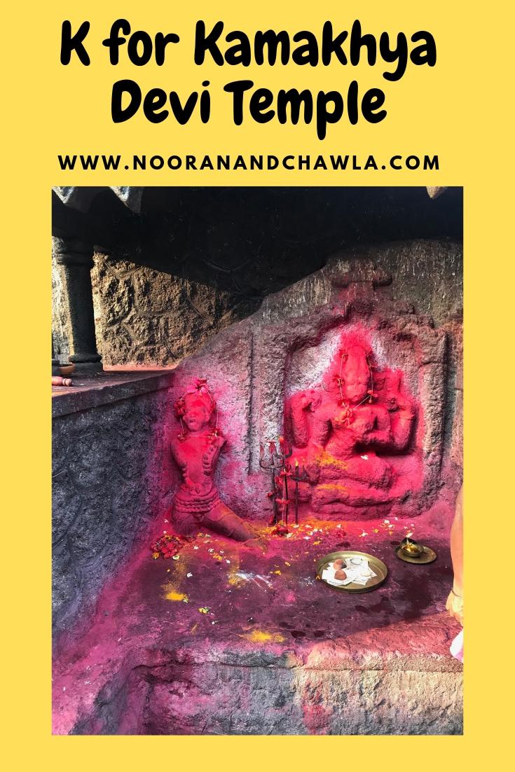 K for Kamakhya Devi