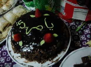 Prophet Mohammad Birthday a2