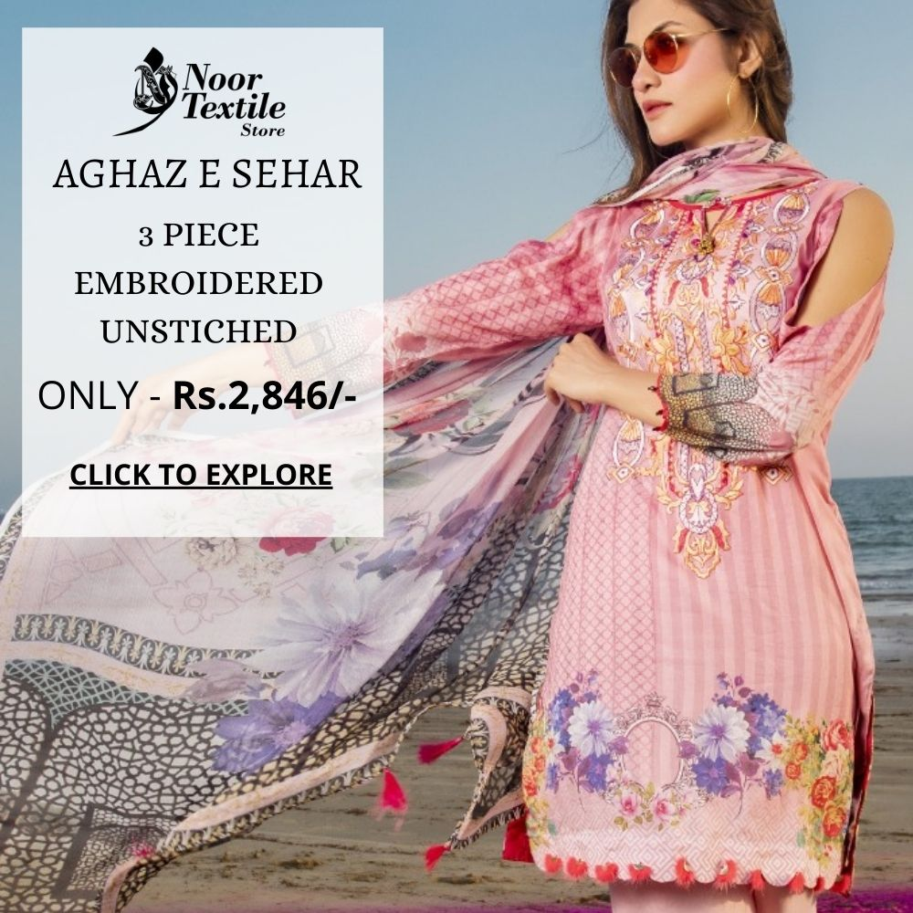 AGHAZ E SEHAR BY IQRA REZA, LAWN COLLECTION