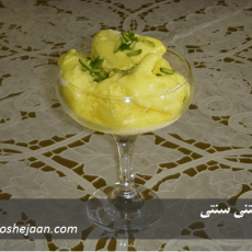 bastani sonnati بستنی سنتی