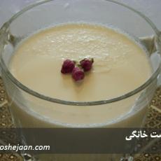 homemade yogurt ماست خانگی