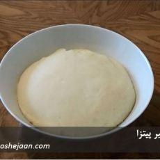 khamir pizza خمیر پیتزا