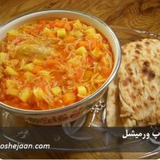 soup vermishel سوپ ورمیشل