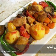 tas-kabab تاس کباب