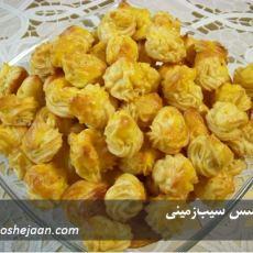 duchess potatoes دوشس سیب زمینی