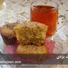 keyk yazdi کیک یزدی