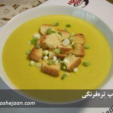 soup tare farangi سوپ تره فرنگی