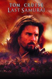 """Plakat von """"Last Samurai"""""""