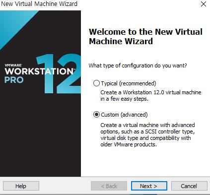 Vmware 버추얼 머신 생성2