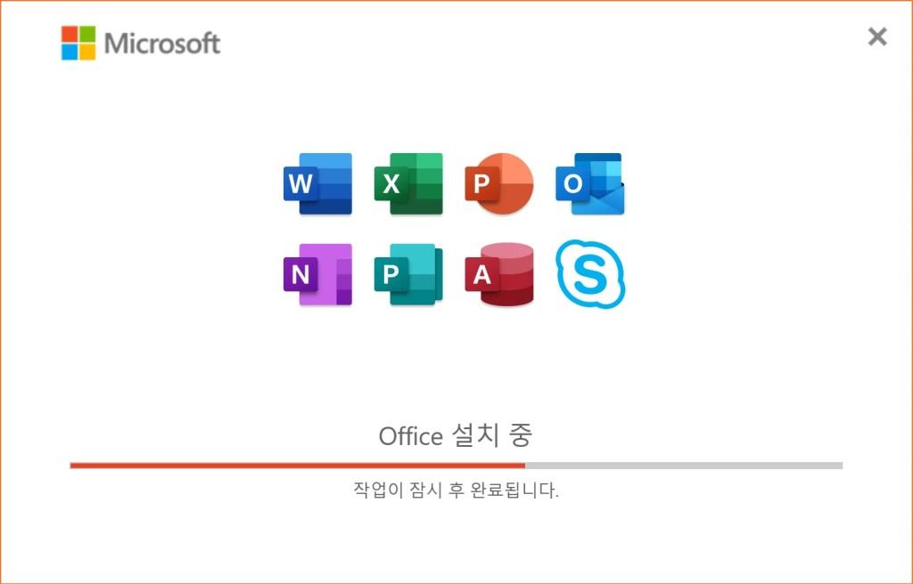 MSOffice2019 5