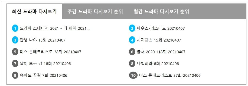 영화조타 영화조아3