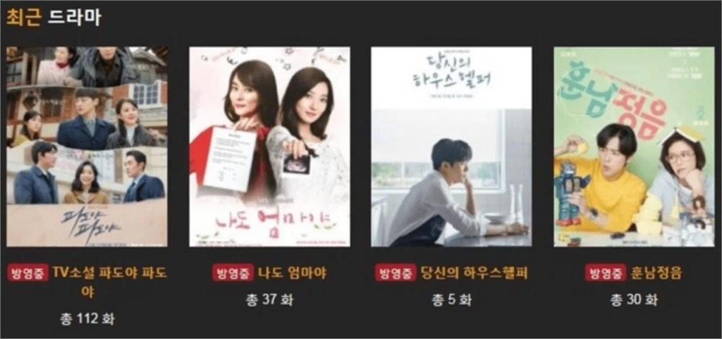 티비봉_최근드라마