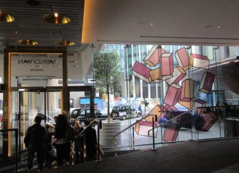 Mondrian London Lobby