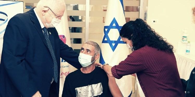Shocking Report_ Covid Spike in Ultra-Triple-Vaxxed Israel Is WHY Dear Leader Biden Enacted Medical Dictatorship