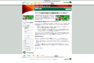 how-to-immigrate_jpn:apply:index