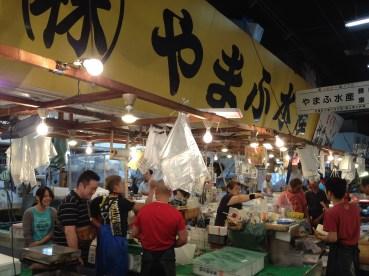 The wholesale fish market at Tsukiji Market.