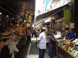 The outer market at Tsukiji.