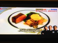 Team USA's entry for the group battle. Looks like roast beef and a potato cake on top of some other stuff.