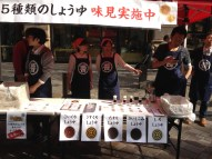 Soy sauce booth