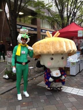 Tofu Man