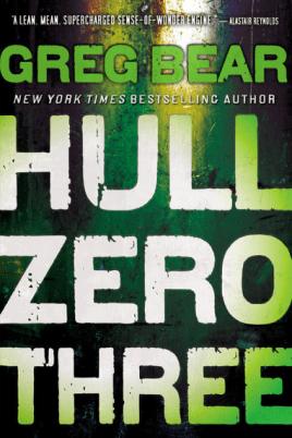 hull-zero-three
