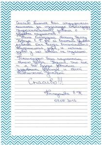 Очень благодарна своему врачу Ковтун Екатерине Геннадьевне за её высокий уровень работы