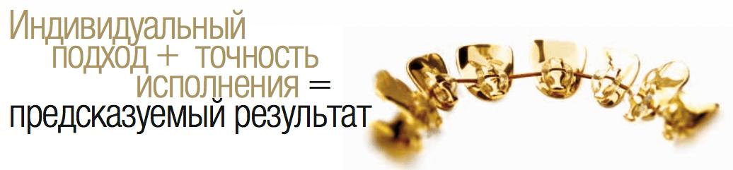 inkognito-individualnyi-podhod-tochnost-ispolneniya-dayut-predskazuemyi-rezultat