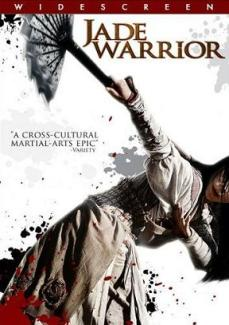 jade warrior dvd