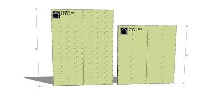 MgO panels