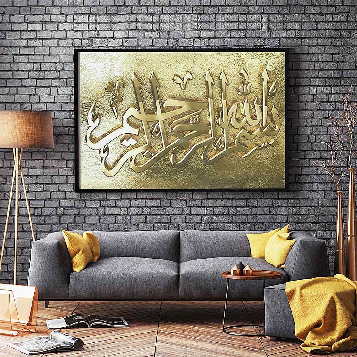 Dubai Gold Arches Mosque #5 Photo Islamic Gallery Wrapped Canvas Art Print Wall Art Ramadan Eid Home Decoration Gift