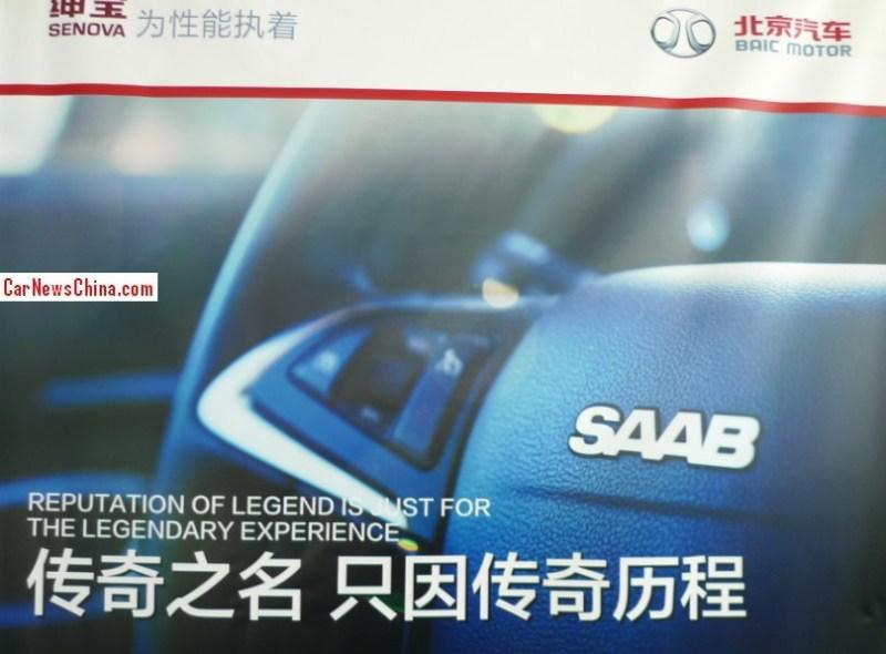 Saab Werbung in China
