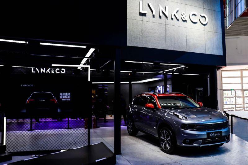 Lynk 01 Plug-in-Hybrid