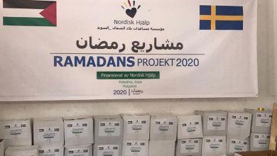 Photo of متطوعو مساعدات بلاد الشمال يتحضرون لتنفيذ مشاريع رمضان 2020