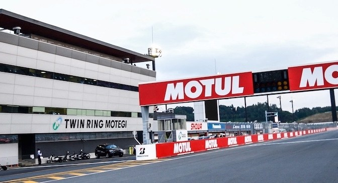 Motul Grand Prix of Japan, Motegi Twin Ring Circuit