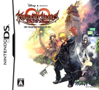 kingdom_hearts_ds