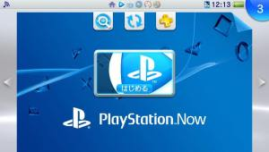 PlayStation Now 6