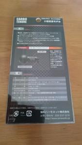ZH-DX200-CT 2