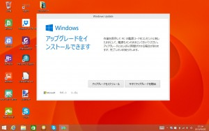 windows10 3