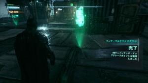 バットマン™:アーカム・ナイト 1