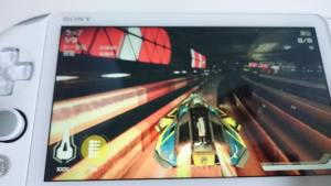 WipEout 2048 8