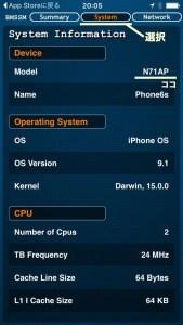 Battery-Memory-System-Status-Monitor3